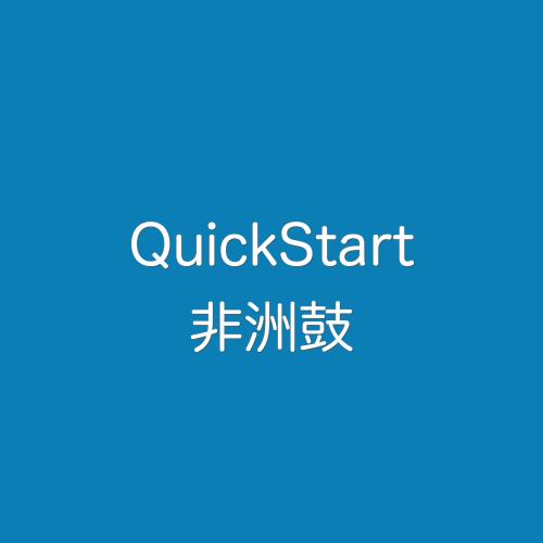 QuickStart Dj