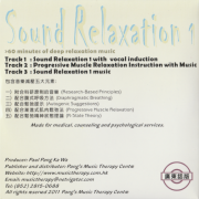 Sound relaxation base