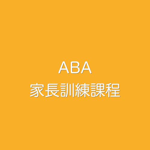 aba talk